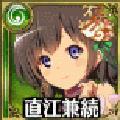 317a_直江兼続.JPG
