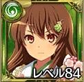 戦国-稲姫進化_0.jpg