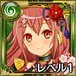 黒田長政_6_0.png
