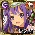 225_武田信玄.jpg