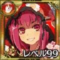 360a_天帝茨木童子.jpg